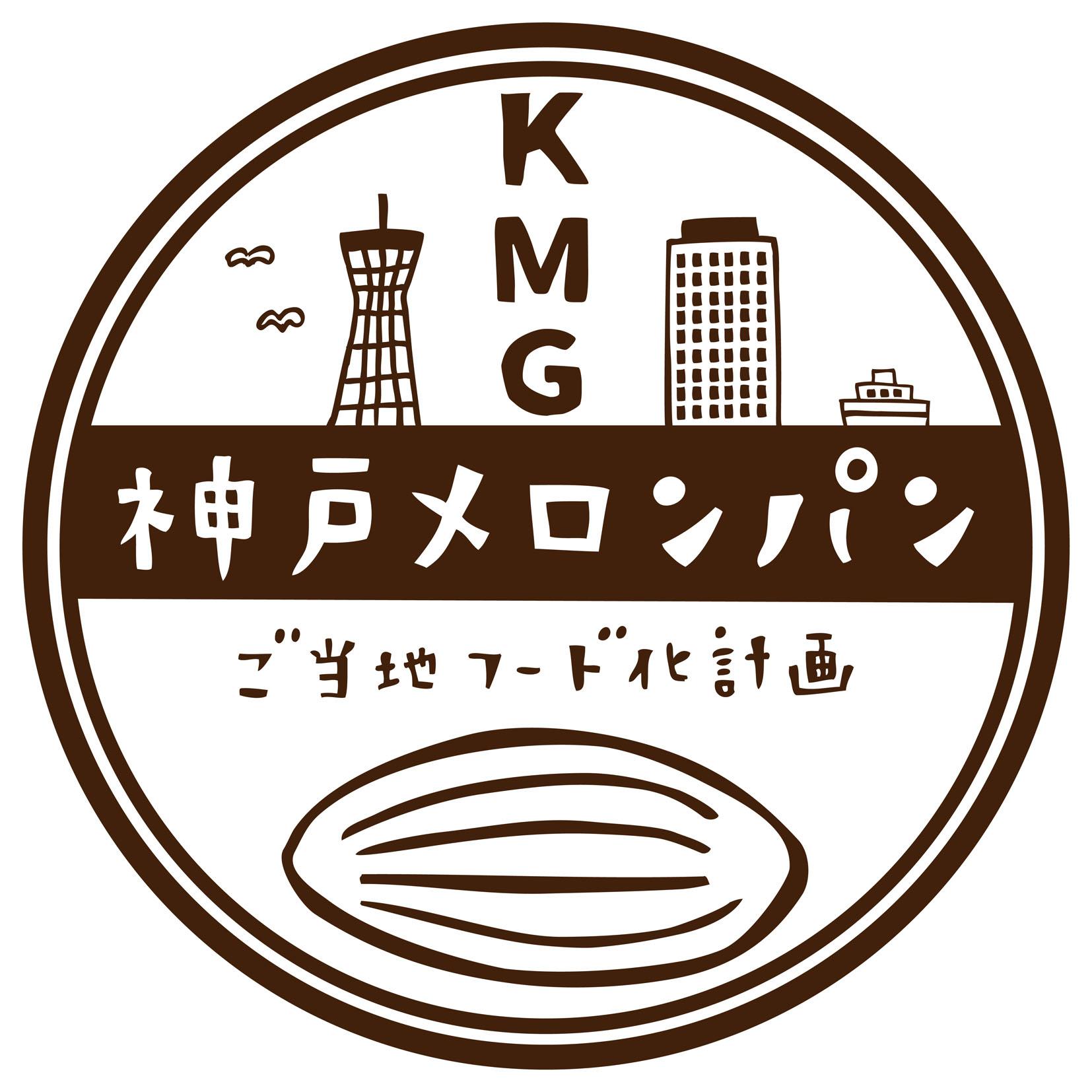メイン【100】.jpg