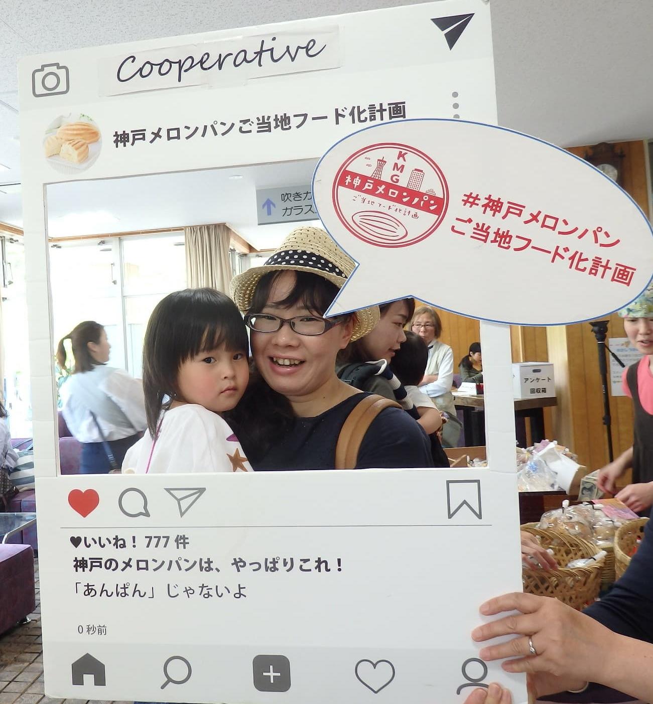 三田市パンまつり(KMG)小寺さん (10).jpg