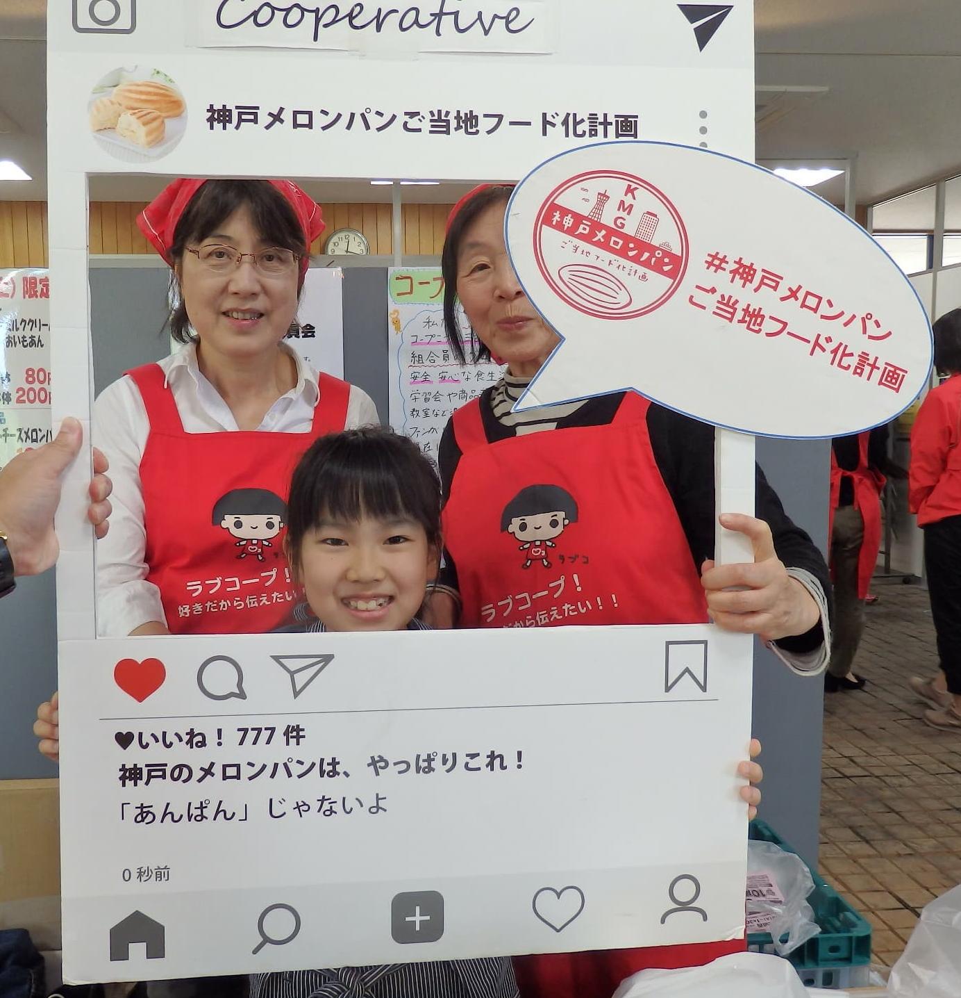 三田市パンまつり(KMG)小寺さん (24).jpg