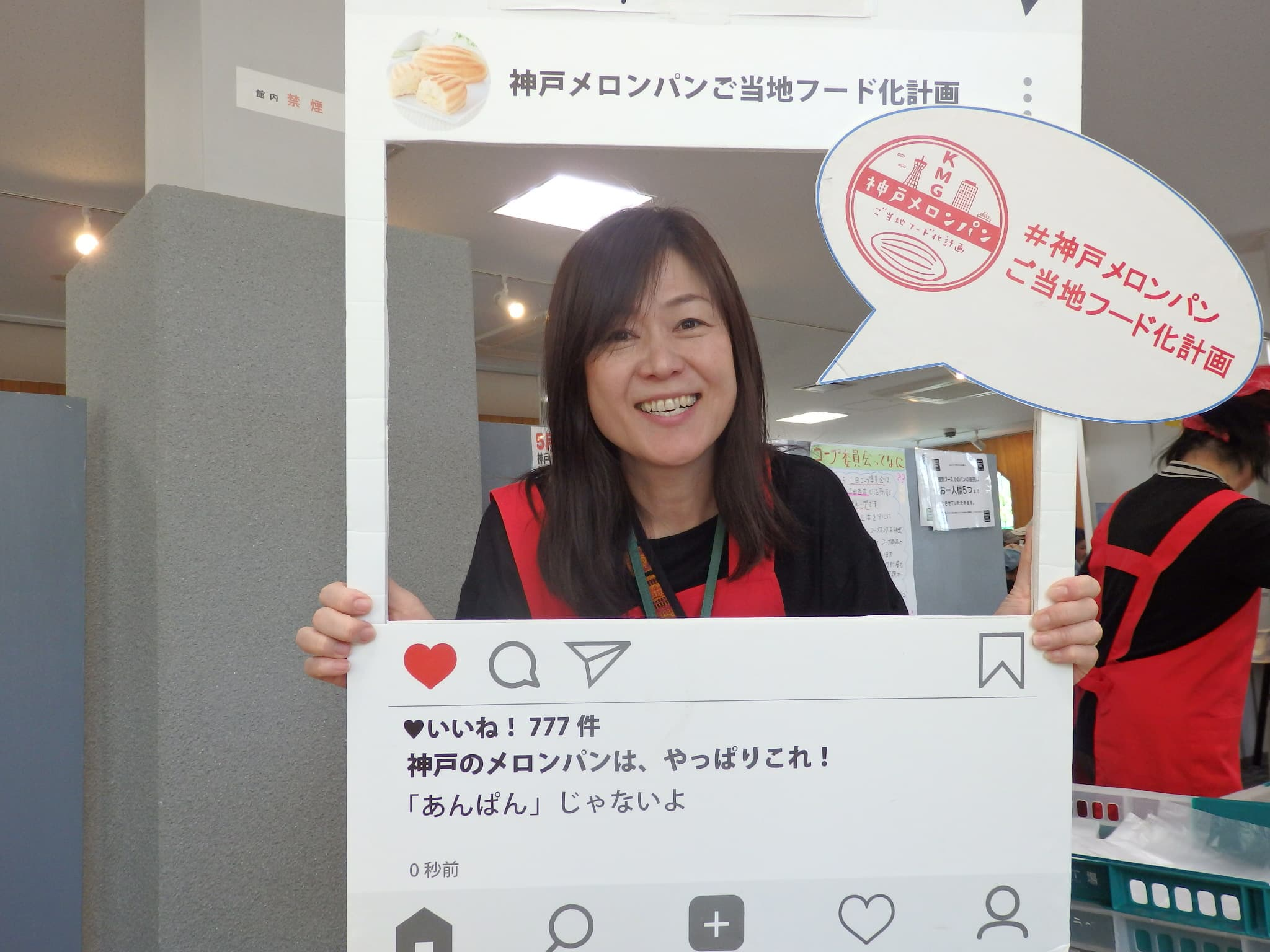 三田市パンまつり(KMG)小寺さん (9).jpg