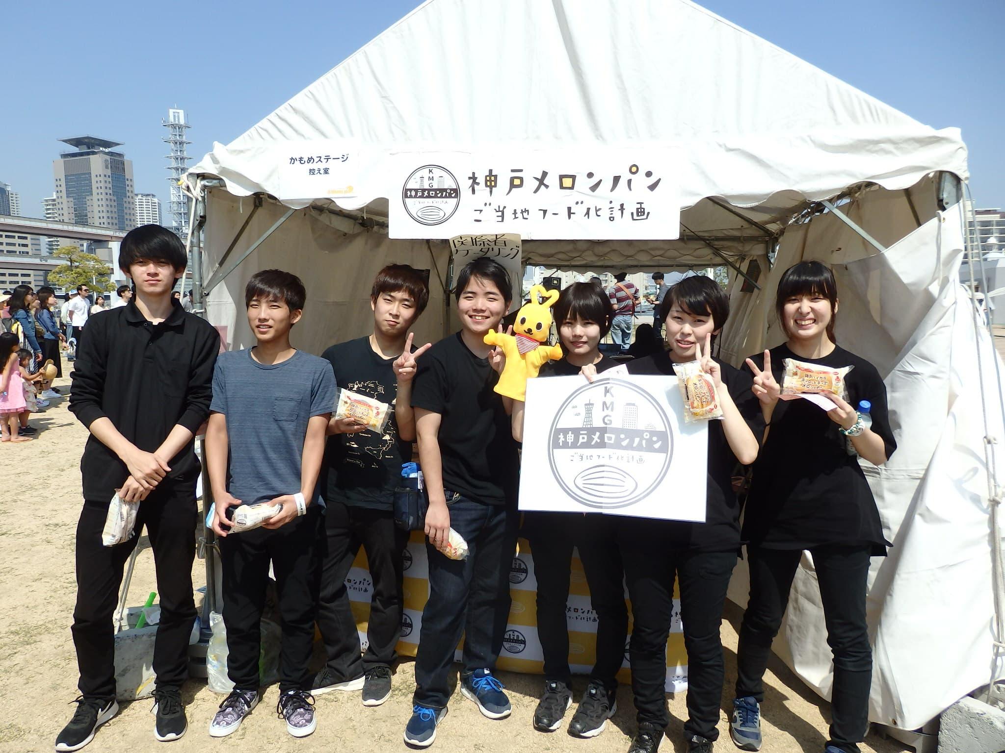 078kobe(KMG)小寺さん (10).jpg