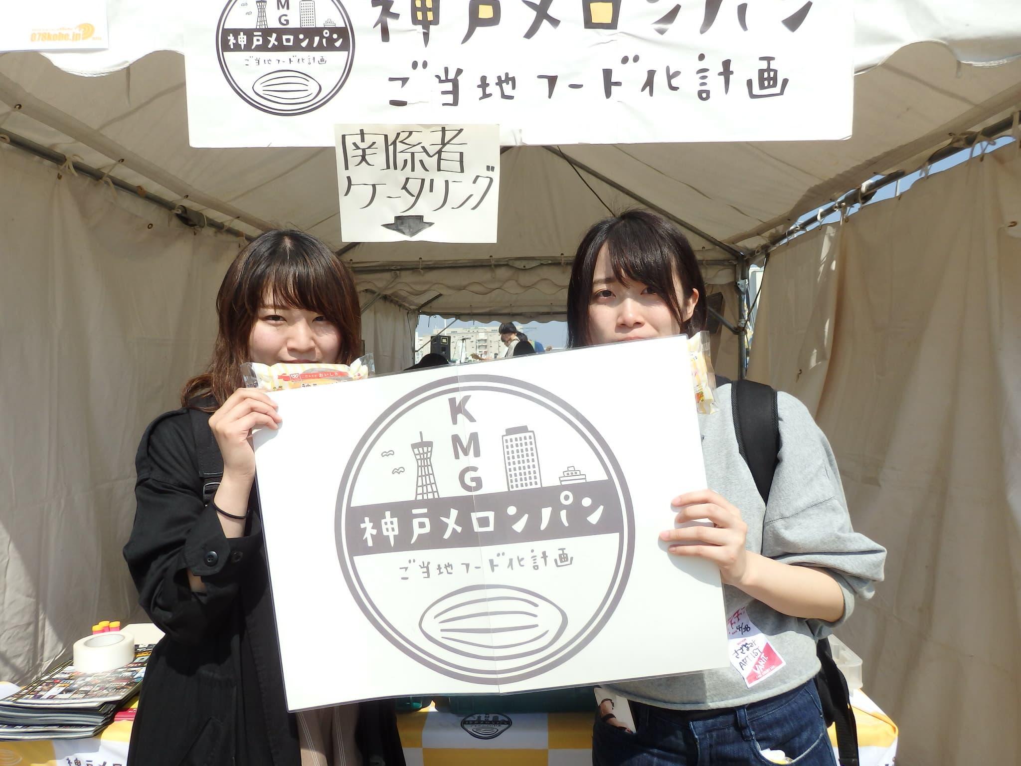 078kobe(KMG)小寺さん (15).jpg