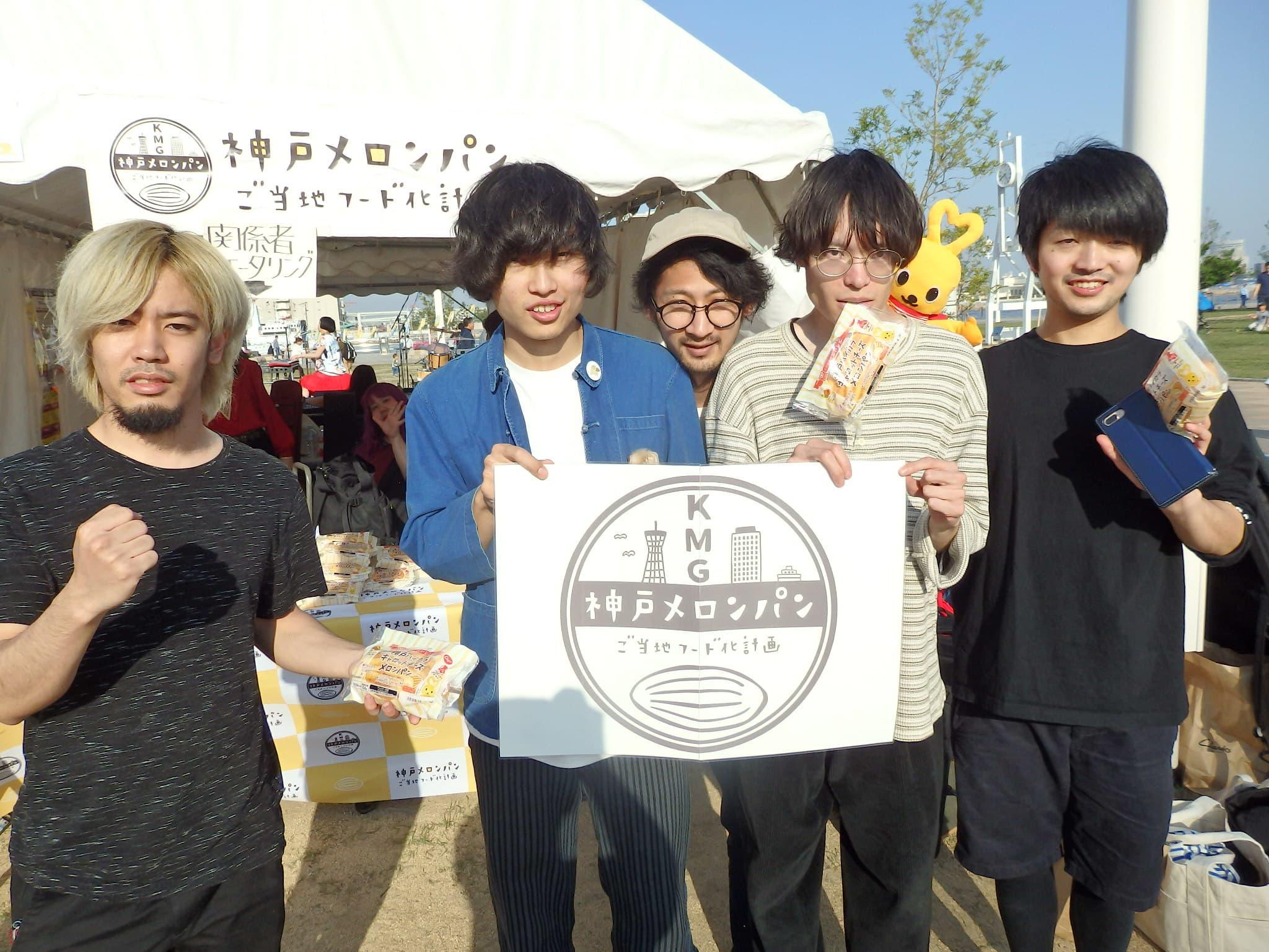 078kobe(KMG)小寺さん (30).jpg