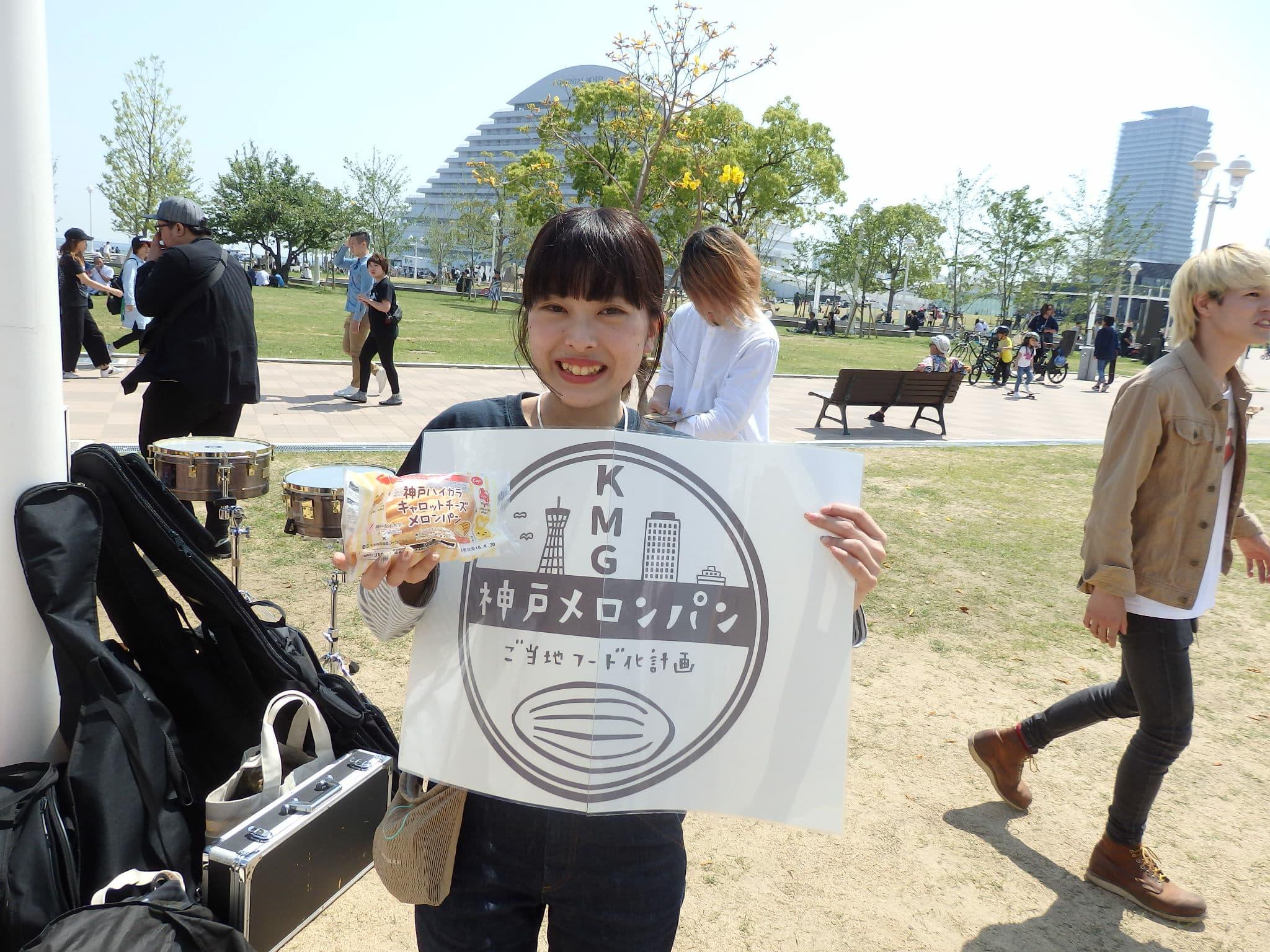 078kobe(KMG)小寺さん (21).jpg