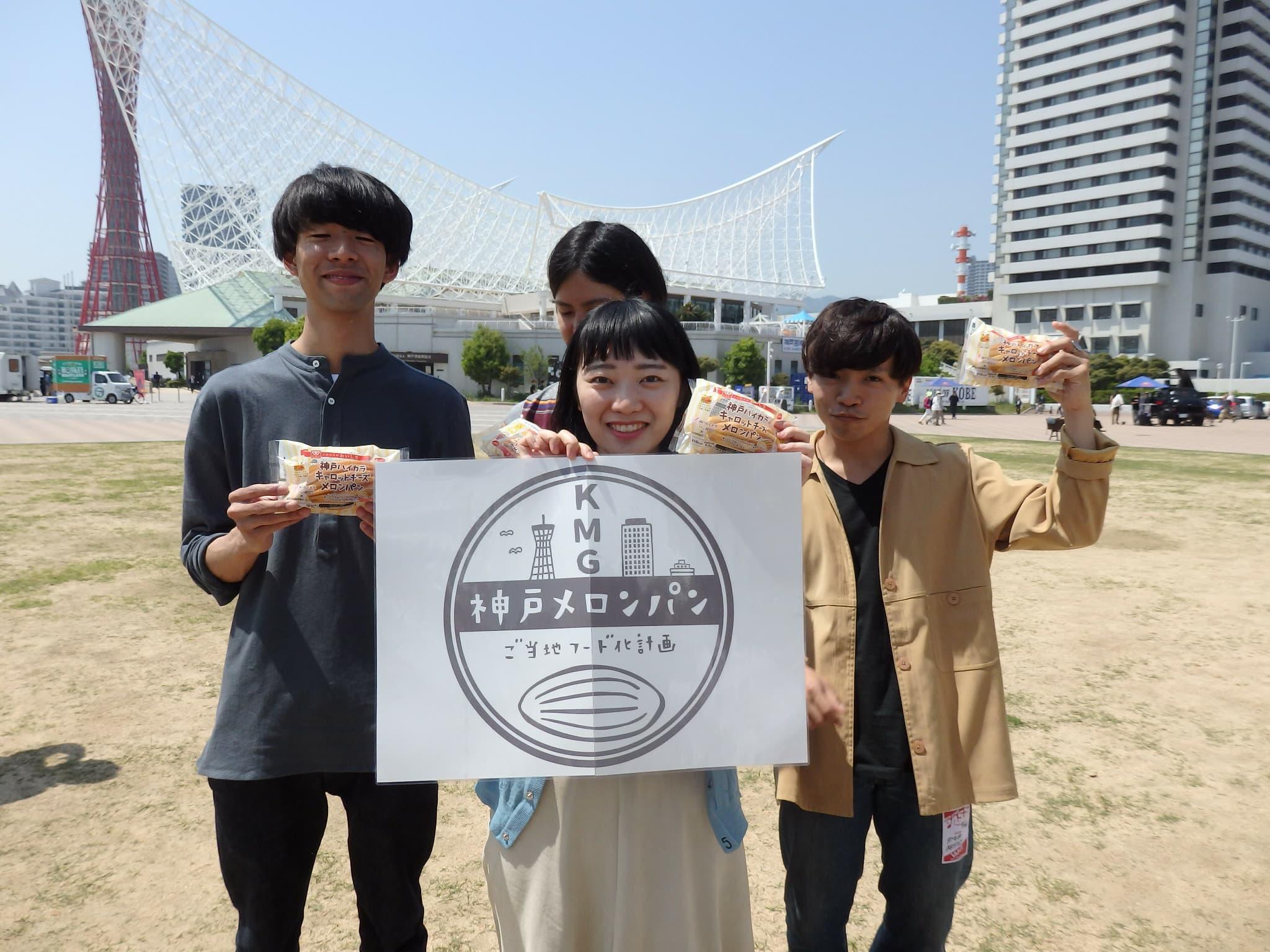 078kobe(KMG)小寺さん (9).jpg